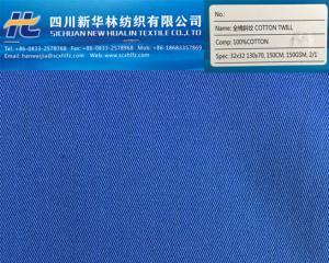100%C 全棉 32x32 130x70 150 GSM 斜纹