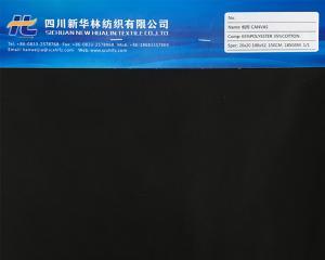 涤棉染色凯发k8娱乐T/C  帆布 65/35 20x20 100x52 185GSM