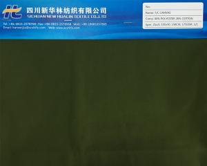 涤棉染色凯发k8娱乐T/C  平纹 80/20 21x21 100x50 175GSM