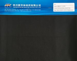 涤棉染色纱卡T/C 65/35 16x10 108x56 300GSM