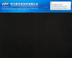 涤棉染色纱卡 T/C 80/20 21x21 108x58