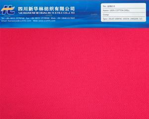 全棉 20x16 128x60 150cm 240gsm 3纱卡