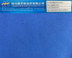新标防静电全棉斜纹 32x10 156x60 260GSM