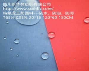 特氟龙三防易胜博体育手机官网T/C 65/35 20x16 120x60