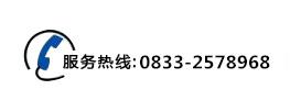 1464339016890368_副本.jpg
